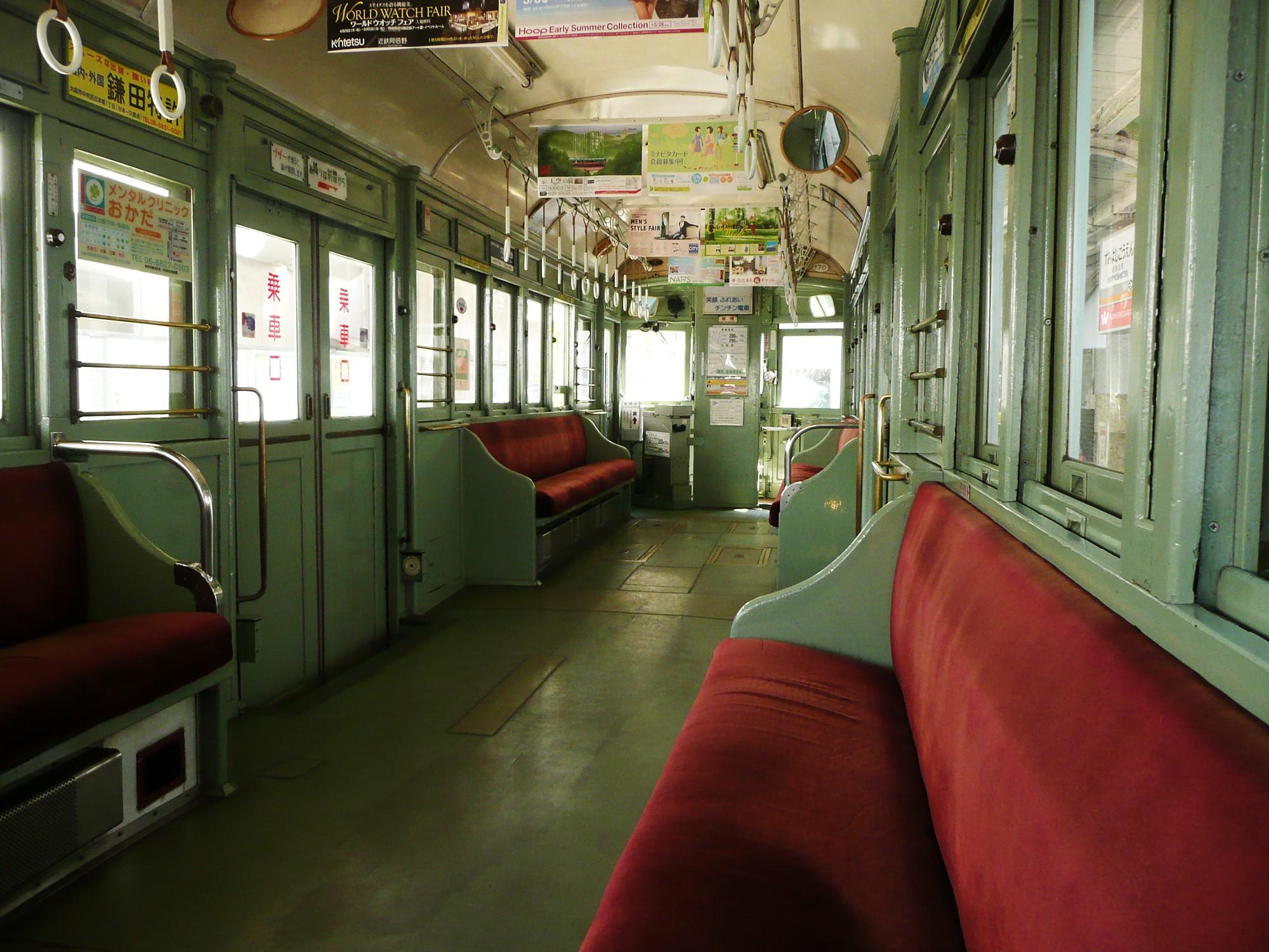 学生必見!!在来線、新幹線、特急列車で学割を使用してお得に移動する方法