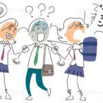 大学生の時に聞いた有名女子高の女子高生が痴漢をでっち上げて中年サラリーマンから2万円をむしり取っていた話(痴漢冤罪)